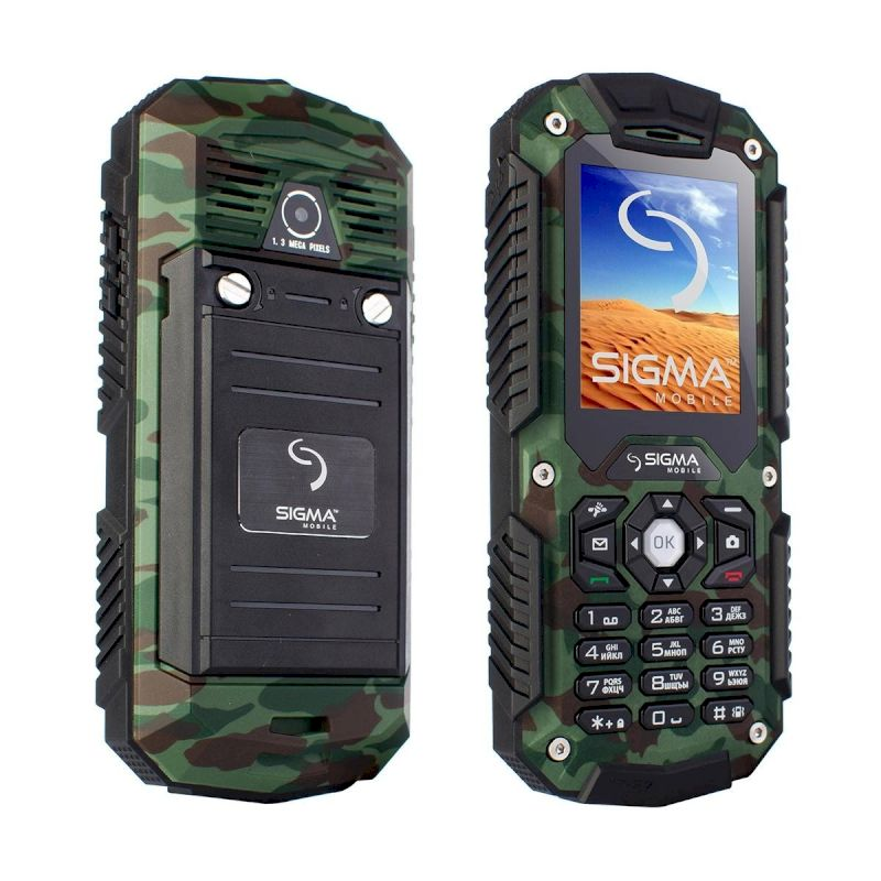 Sigma Xtreme IT67 Khaki