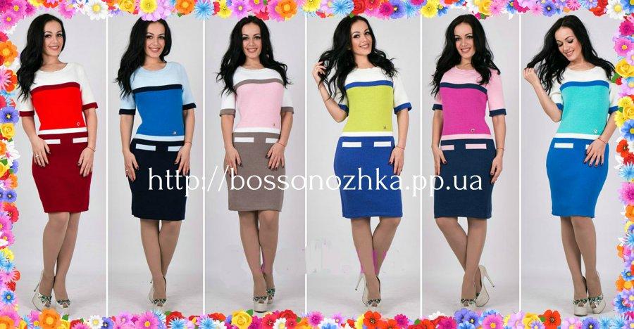 142b32709df цвета вязаное платье Платье. Платье трикотаж. Платье весна. карамелька