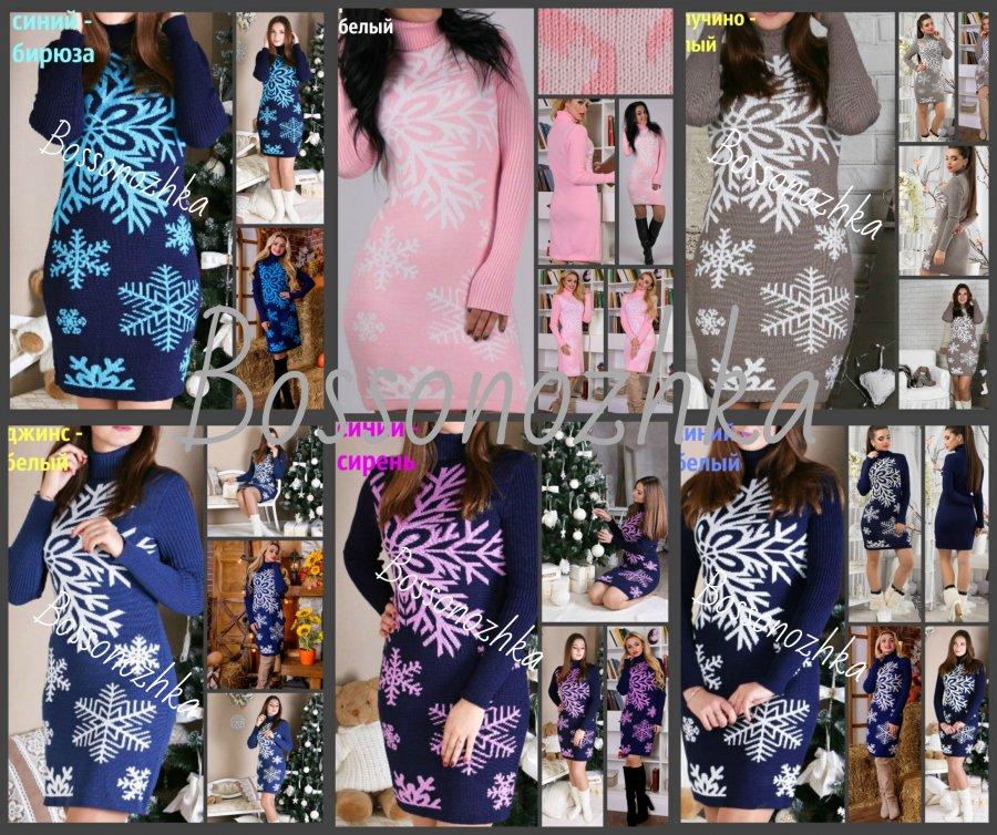 рр 44 52 вязаное теплое платье плаття теплі купити платье
