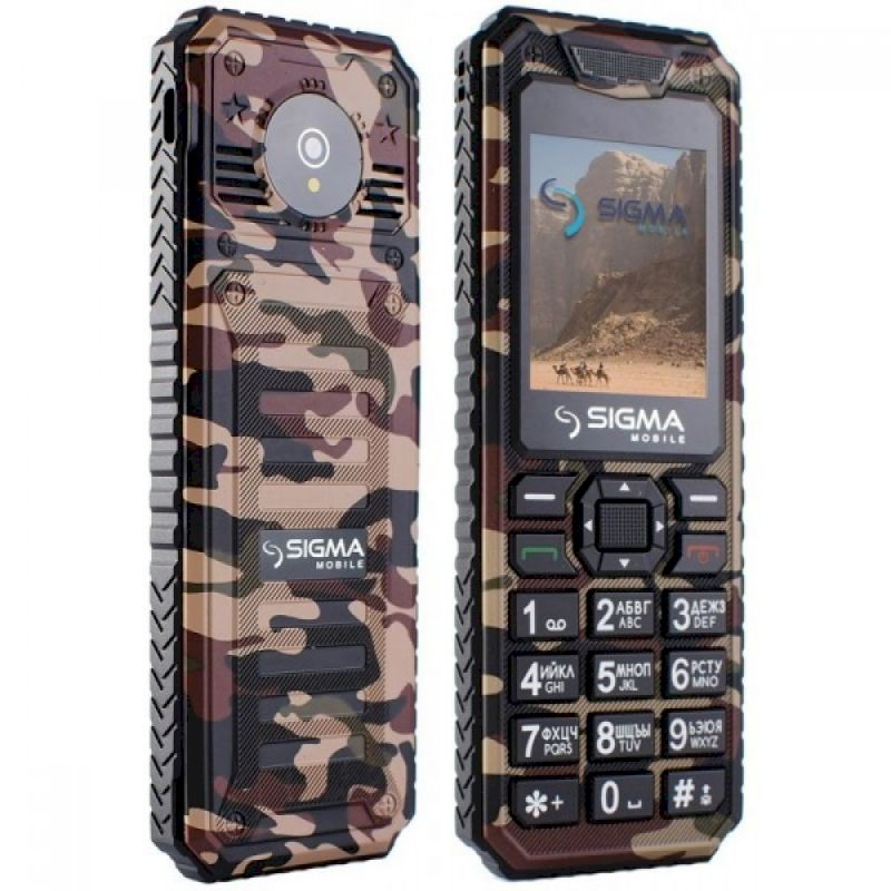 Sigma  X-style 11 Dragon coffe camouflage