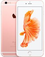 Apple iPhone 6s Plus 32Gb (Rose Gold)