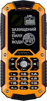 Sigma Xtreme IT67 orange