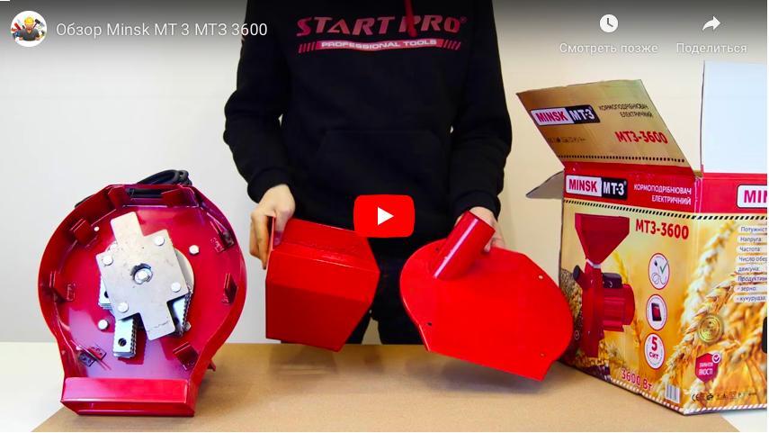 Видеообзор ProCraft LK400