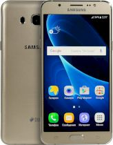 "Samsung SM-J710F Galaxy J7 DS White 5,5"" RAM: 2Gb. ROM:16Gb Octa Core"